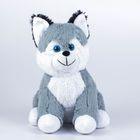 """Мягкая игрушка """"Собака Хасик"""", цвет дымчатый, 35 см"""