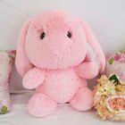 """Мягкая игрушка """"Зайчик Банни"""", цвет розовый, 45 см"""