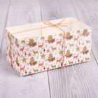 """Коробка для капкейка """"Вкусности"""" 8 х 16 х 7,5 см."""