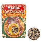 """Кошелечный талисман """"Денежная мышка"""""""