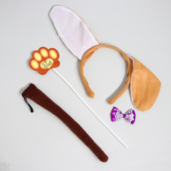 """Карнавальный костюм """"Лапочка"""" ободок с ушками, хвостик, волшебная палочка"""