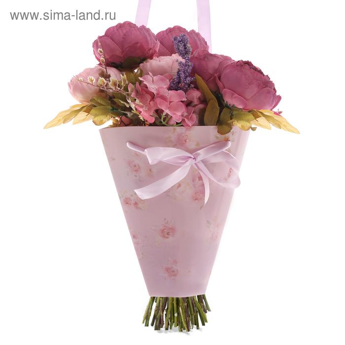 Конверт–конус для цветов «Самой прекрасной», 25 х 26,5 см