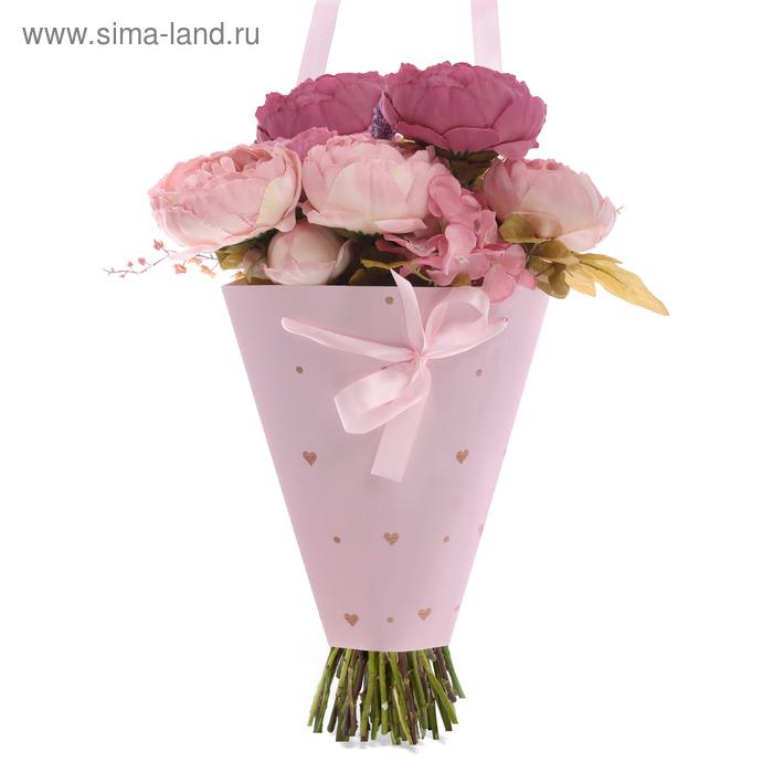 Конверт–конус для цветов «Самой милой», 25 х 26,5 см