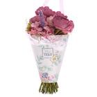 Конверт–конус для цветов «Чудесного настроения», 25 х 26,5 см