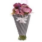 Конверт–конус для цветов «Для тебя с любовью», 25 х 26,5 см