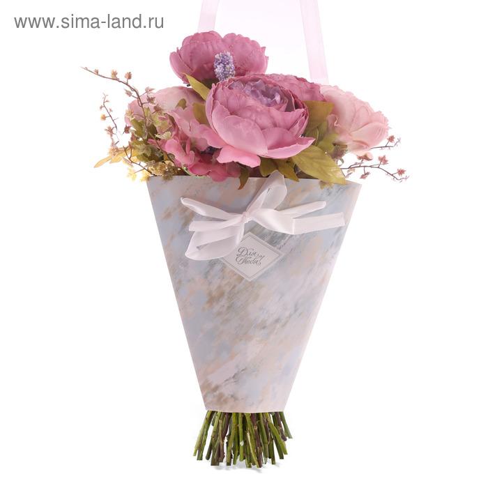 Конверт–конус для цветов «Для тебя в этот день», 25 х 26,5 см