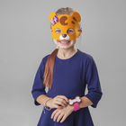 "Children's carnival set ""Lady"": the mask, bracelet, ponytail"