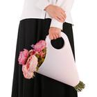 Пакет‒кувшин для цветов «Самой стильной» 30 х 32 см