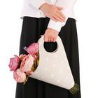 Пакет‒кувшин для цветов «Самой привлекательной» 30 х 32 см