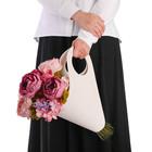 Пакет‒кувшин для цветов «Самой любимой» 30 х 32 см