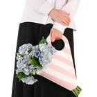 Пакет‒кувшин для цветов «Самой лучшей» 30 х 32 см