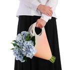 Пакет‒кувшин для цветов «Самой обожаемой» 30 х 32 см