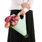 Пакет‒кувшин для цветов «Самой удивительной» 30 х 32 см
