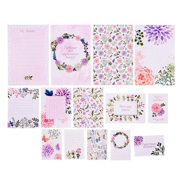 """Набор карточек для творчества """"Все вокруг наполнено любовью"""", 10 х 17,5 см"""