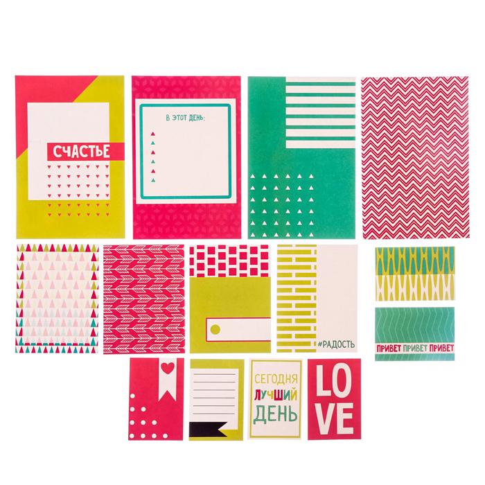 """Набор карточек для творчества """"Лучший день для счастья"""", 10 х 17,5 см"""