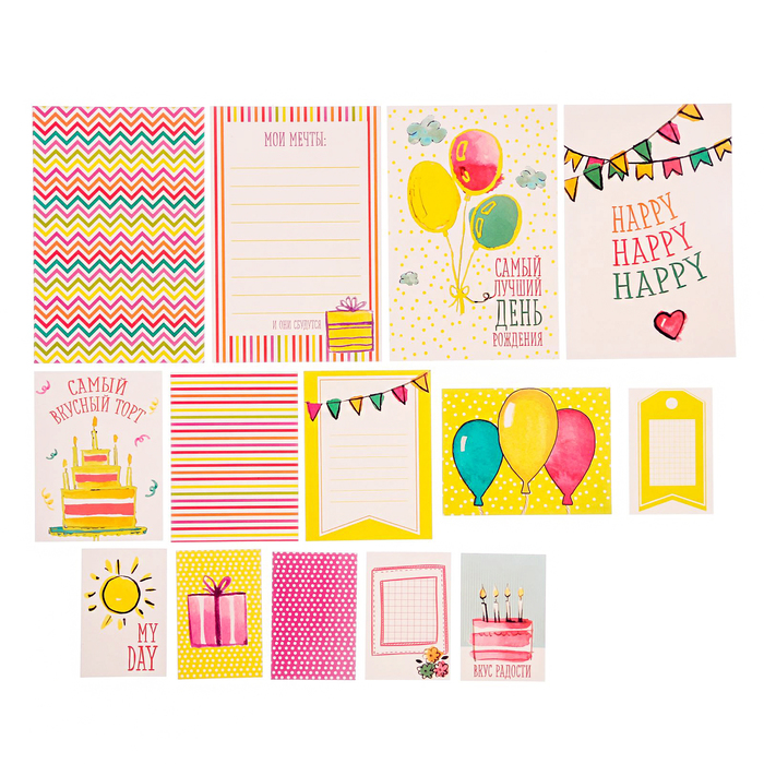 """Набор карточек для творчества """"Яркое поздравление"""", 10 х 17,5 см"""