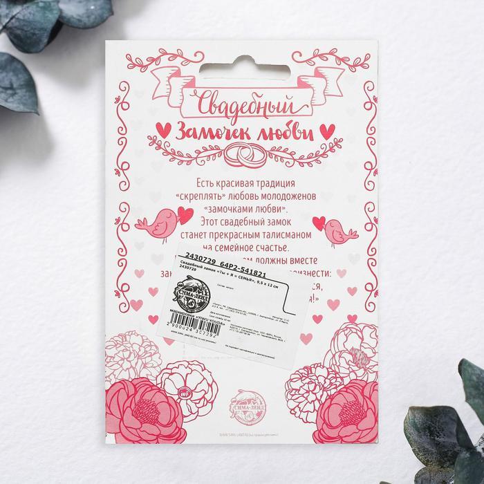 самодельный навес поздравление на свадьбу про семью вашему вниманию рецепт