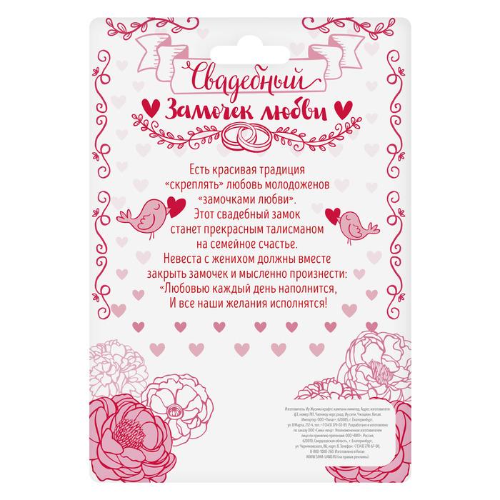 утверждала, свадебные стихи о любви базе косы национальный