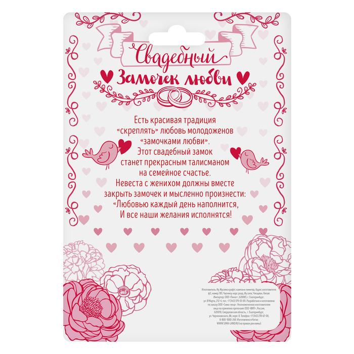 поздравление на свадьбу в стихах про подарок бантик отзывов разряда