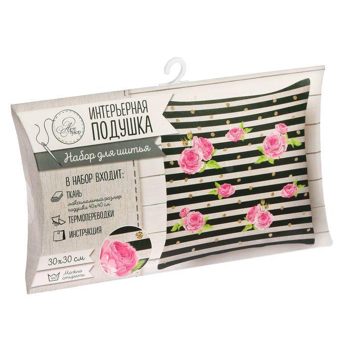 Интерьерная подушка «Весенний сад», набор для шитья, 26 × 15 × 2 см