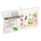 Интерьерная подушка «Райский сад», набор для шитья, 26 × 15 × 2 см
