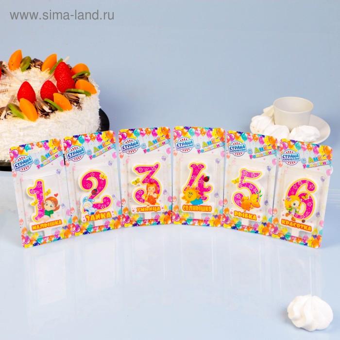 """Шоу-бокс со свечами для торта цифры """"Малыши №1"""" 16штук"""