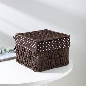 Корзина для хранения плетёная с крышкой «Горошек», цвет коричневый