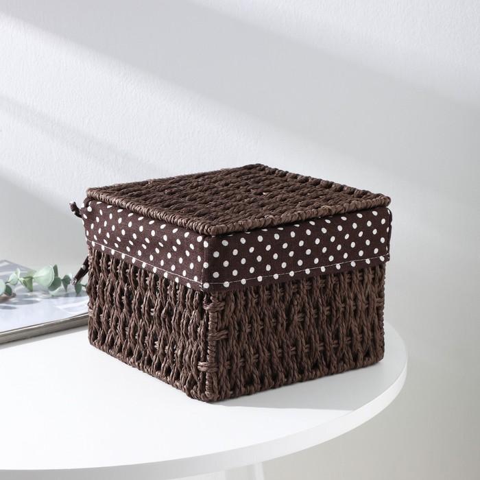"Storage basket wicker with lid 20х20х15 cm ""Polka dot"""