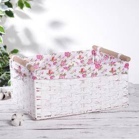 Корзина для хранения плетёная Доляна «Лето», 40,5×29×20 см, цвет белый