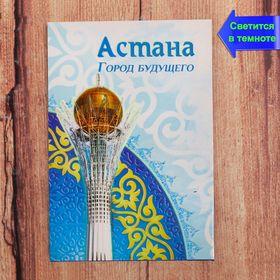 с в Бишкеке оптом купить цена - стр. 351 8d61abb2064
