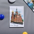 "Magnet sunset ""in Saint Petersburg. Church of the Savior on Blood"""