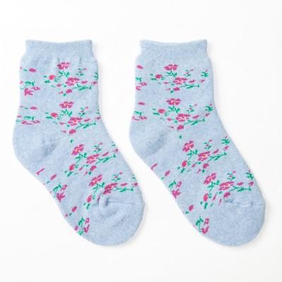 Носки детские плюшевые ES-3, цвет голубой, размер 14-16