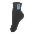 Носки детские плюшевые, цвет синий, размер 18-20