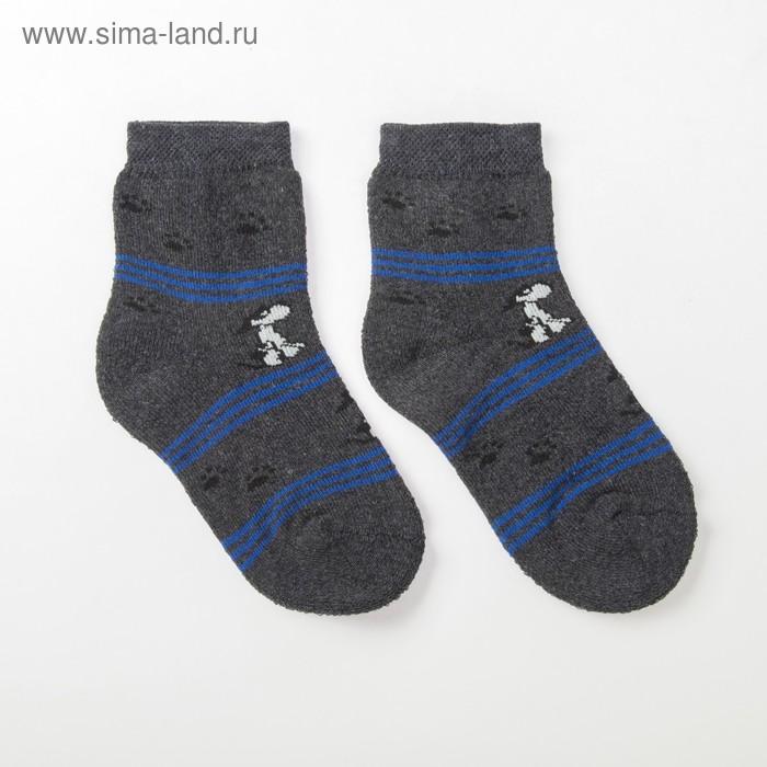 Носки детские плюшевые, цвет серый, размер 16-18