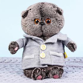 Мягкая игрушка «Басик BABY», в сером пиджачке, 20 см