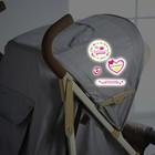 Наклейки светоотражающие на коляску «Любимая дочка» (набор)