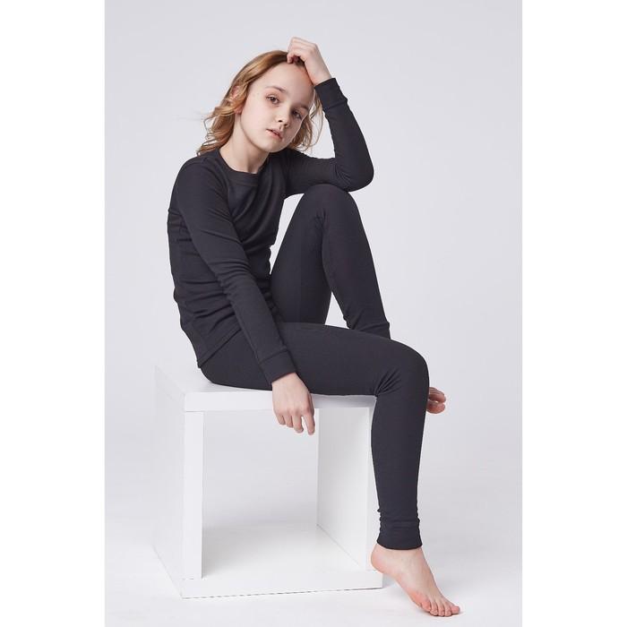 Комплект (джемпер/брюки) для девочки, рост 122 см, цвет чёрный К808