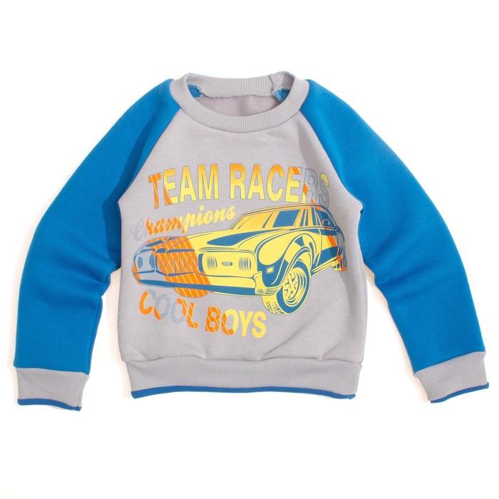 Джемпер для мальчика, рост 128 см, цвет светло-серый/синий Н789
