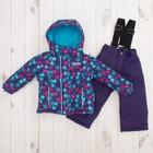 Комплект зимний для девочки (куртка и брюки), рост 98 см, цвет синий MW27102 _М