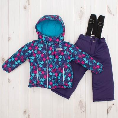 Комплект зимний для девочки (куртка и брюки), рост 116 см, цвет синий MW27102