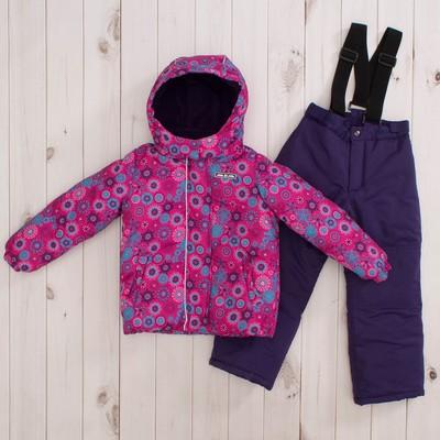 Комплект зимний для девочки (куртка и брюки), рост 98 см, цвет розовый MW27103 _М