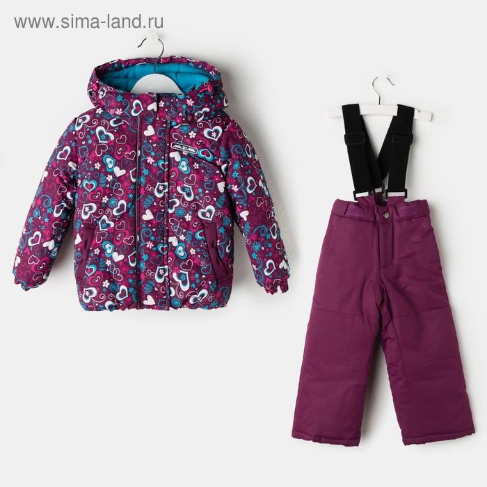 Комплект зимний для девочки (куртка и брюки), рост 92 см, цвет фиолетовый MW27106 _М