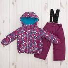 Комплект зимний для девочки (куртка и брюки), рост 98 см, цвет фиолетовый MW27106 _М