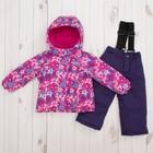 Комплект зимний для девочки (куртка и брюки), рост 98 см, цвет розовый MW27105 _М