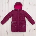 Пальто зимнее для девочки, рост 122 см, цвет фиолетовый MW27109