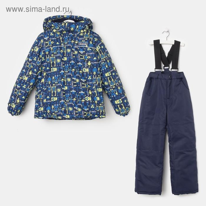 Комплект зимний для мальчика (куртка и брюки) 4aa43e4d647f8