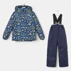 Комплект зимний для мальчика (куртка и брюки), рост 128 см, цвет синий MW27202