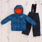 Комплект зимний для мальчика (куртка и брюки), рост 110 см, цвет синий MW27201