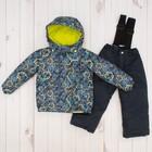 Комплект зимний для мальчика (куртка и брюки), рост 110 см, цвет серый MW27203