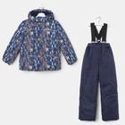 Комплект зимний для мальчика (куртка и брюки), рост 128 см, цвет синий MW27204